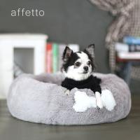 아페토 (커버분리형) 럭셔리 도넛방석- 그레이 M