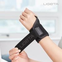 리제타 에어쿠션 손목보호대 (왼손/오른손)