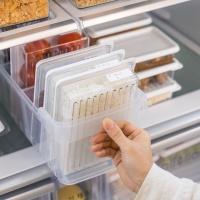 창신리빙 냉장고정리용기 고급형B(10P)