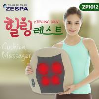 힐링 레스트 쿠션마사지기 -ZP1012- 안마기 목어깨