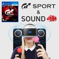 PS4 그란투리스모 스포트 + 사운드포디 진동스피커 팩