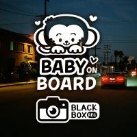 SET 원숭이띠 아기 블랙박스 / 아기가타고있어요 반사스티커 자동차스티커