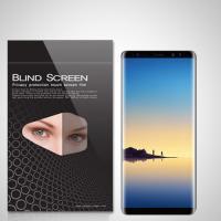 [KEM] 스마트폰용 3D곡면 정보보호필름 2WAY