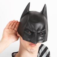 저스티스 배트맨가면(오가와 스튜디오 정품)