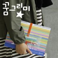 꿈그리미 세트 [색연필+스케치북]