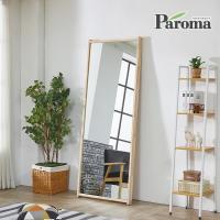 파로마 국내제작 고무나무원목 1800 전신거울 TP09
