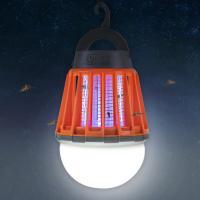 어반 LED 캠핑 랜턴 모기퇴치기 오렌지
