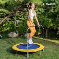 렉스파 YA-8054 트램폴린 방방이 점핑 54인치 접이식