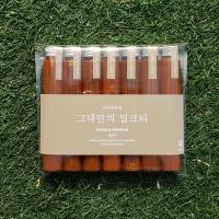 그대만의 밀크티 베이스 홍차-얼그레이