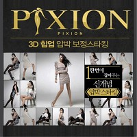 [픽시온]PIXION 3D 힙업 압박 보정스타킹