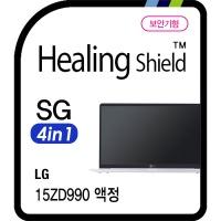 LG 그램 15ZD990 시크릿가드 안티블루 4in1 보안기1매