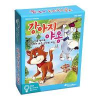 강아지 야옹 /보드게임