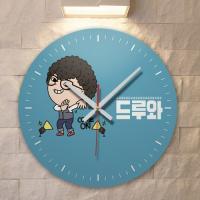 cd400-드루와_인테리어벽시계