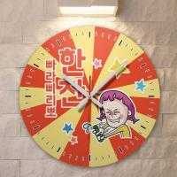 id514-소주커플(여자)_인테리어벽시계