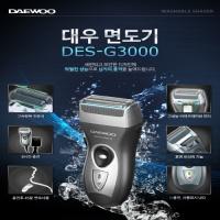 대우 면도기 DES-G3000