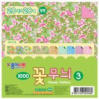 양면꽃무늬색종이3 (팩)