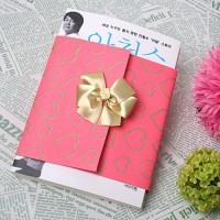 책 포장/러브