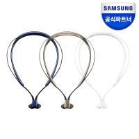 삼성 넥밴드 블루투스 이어폰 레벨유 / EO-BG920B