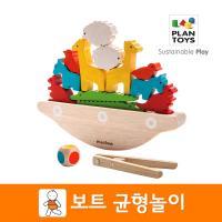 플랜토이즈 원목교구 학습완구 동물 균형 놀이 5136