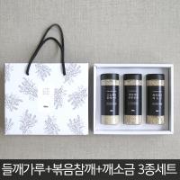 고매행 국산깨 3종세트 S3호