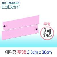 바이오더미스 흉터관리밴드 에피덤 투명 3.5x30cm