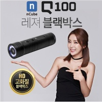 NCube 후레쉬겸용 휴대용 블랙박스 Q100 (HD고화질)