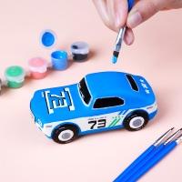 바나카, 내가 디자인하는 자동차 / 콜렉터팩 C