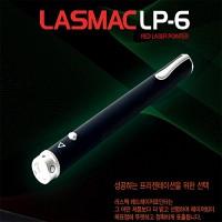 LP-6 .펜형레이저포인터