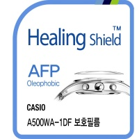 카시오 A500WA-1DF 올레포빅 보호필름 2매(HS1762804)