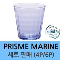 [듀라렉스] 프리즘 마린 set (4p/6p)
