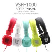 바이럴 헤드폰 VSH-1000