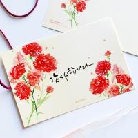 엽서] 카네이션 (#감사합니다)