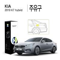 기아 2019 K7 하이브리드 주유구 PPF 보호필름 2매