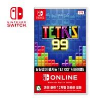 SWITCH 테트리스 99 한글판 (온라인이용권12개월동봉)