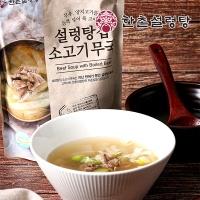 [한촌] 설렁탕집 소고기 무국 500g