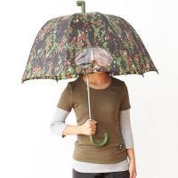 아이디어 디자인 밀리터리 고글 우산