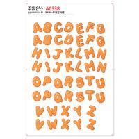 A0338-꾸밈인스스티커_쿠키알파벳2