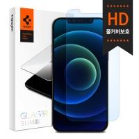 슈피겐 강화유리 글라스tR슬림 HD 아이폰12 MINI