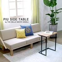 벨로엠_에쉬 퓨사이드 테이블