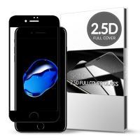 스킨즈 아이폰7플러스 2.5D풀커버 강화유리필름 (1장)