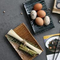 일본식기 요헨 물결 사각접시