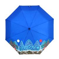 [디자인가안채]  우산 겸 양산