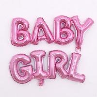 은박풍선세트 BABY GIRL 핑크