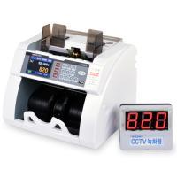 [현대오피스] 고급형 국산 지폐계수기 V-820FD