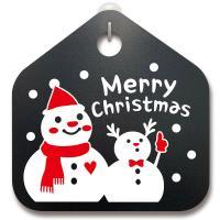 크리스마스알림판_행복한 눈사람 크리스마스