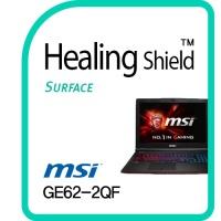 MSI GE62-2QF 상판 외부보호필름 2매