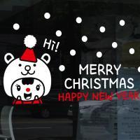 크리스마스시트지_곰돌이 방긋 성탄절