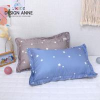 [디자인엔] 알러지케어 스타 아동솜베개-블루
