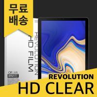 (2매) 레볼루션HD 올레포빅 광택액정필름 갤럭시탭S4