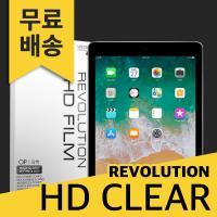 2매 레볼루션HD 올레포빅 광택액정필름 아이패드6세대